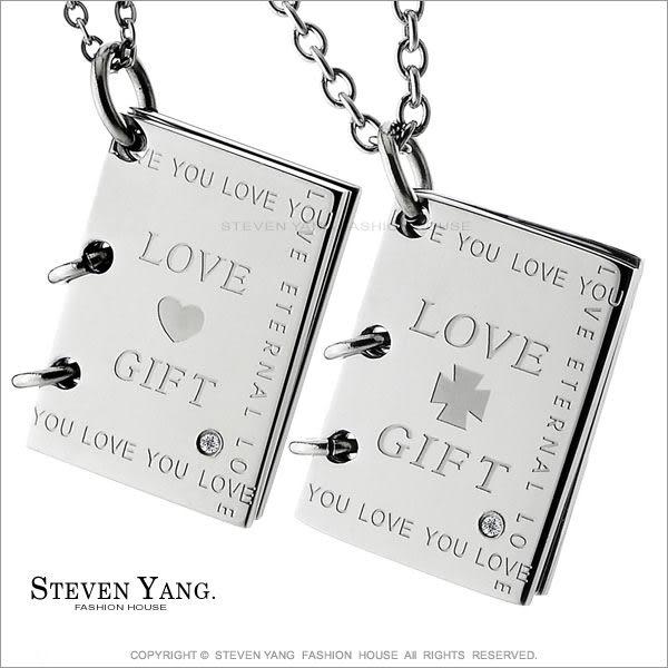 情侶對鍊STEVEN YANG珠寶白鋼 情書項鍊 送刻字 愛的禮物*單個價格*情人節禮