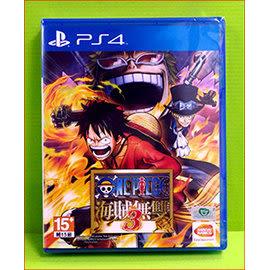 (現貨) PS4 海賊無雙3 航海王 中文版 特價版