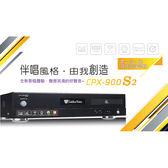 金嗓 Golden Voice CPX-900 S2 智慧點歌機(伴唱機)