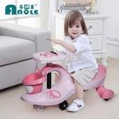 萬向輪兒童扭扭車靜音輪寶寶玩具搖擺車大人可坐妞妞溜溜車防側翻 NMS設計師