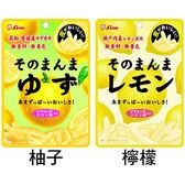 LION 酸甜檸檬皮絲25g / 柚子皮絲23g