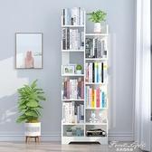 簡易兒童書架落地小型學生置物架簡約家用書櫃經濟型繪本家用收納 NMS [果果新品]