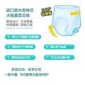 成人拉拉褲老人紙尿褲老年尿不濕尿片護理墊大碼 M60/L54