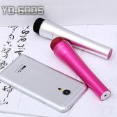 雙十一返場促銷麥克風麥克風全民K歌寶專業手機電容麥錄音有線小話筒YY主播麥克