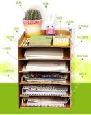 爆款桌面木質收納盒辦公室用品桌面A4文件架置物架六層資料收納架  米娜小鋪