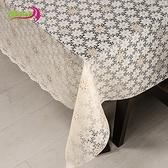 田園桌布防水防燙防油免洗塑料布藝餐桌布台布桌墊茶幾墊
