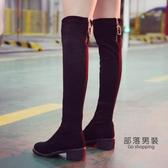 過膝靴 後拉鍊長靴子女過膝2020秋性感百搭顯瘦中跟高筒彈力靴粗跟瘦瘦靴