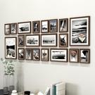 照片墻裝飾相框墻掛墻