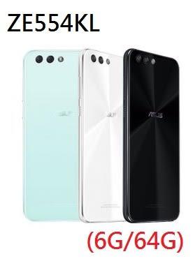 ASUS ZenFone 4 ZE554KL (6G/64G) 5.5吋八核智慧機 (公司貨) ☆101購物網★