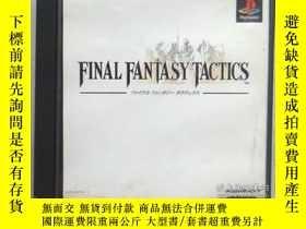 二手書博民逛書店final罕見fantasy tactics(遊戲光盤兩張)Y1