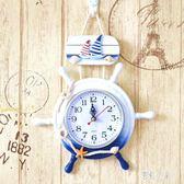 掛鐘 家用客廳實木掛鐘創意兒童房臥室靜音鐘表時鐘墻上裝飾掛表LB9312【彩虹之家】