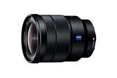 【震博】Sony Vario-Tessar T* 16-35mm F4 ZA OSS 超廣角變焦鏡頭 (分期0利率);送UV鏡、吹球