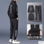 運動套裝男士休閒秋裝寬鬆速幹冬季外套健身訓練籃球跑步衣服長褲怦然心動