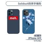 【犀牛盾】iPhone 12 Pro Max Solidsuit防摔殼 手機殼 保護殼 保護套 軍規防摔