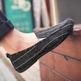 懶人鞋 夏季男鞋懶人鞋快手透氣豆豆鞋社會小伙一腳蹬百搭休閒鞋帆布 唯伊時尚