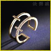戒指 日韓潮人開口戒指飾品簡約指環尾戒