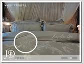 臻典典藏系列 ☆X★ 6*7尺 特大六件式頂級專櫃床罩組〔卡薩〕