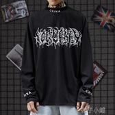 嘻哈風小眾潮牌暗黑繫簡約純色打底衫中國刺繡半高領長袖T恤男 扣子小鋪