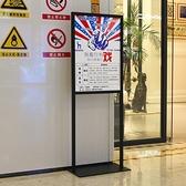 廣告牌 雙面KT板展架引導牌展示架海報宣傳廣告架子商場立式鐵質立牌DF 瑪麗蘇