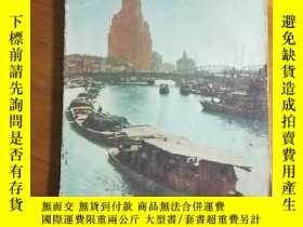 二手書博民逛書店罕見L【舊期刊】1961年第16期《支部生活》Y2604 出版1