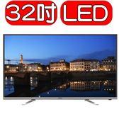 Haier海爾【LE32K5000/32K5000】32吋LED液晶顯示器+視訊盒 32