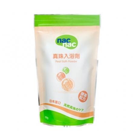 Nac Nac 真珠酵素入浴劑700g(補充包)【德芳保健藥妝】