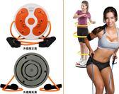 扭腰盤家用跳跳扭扭樂女健身器材運動跳舞機扭腰機igo   蜜拉貝爾