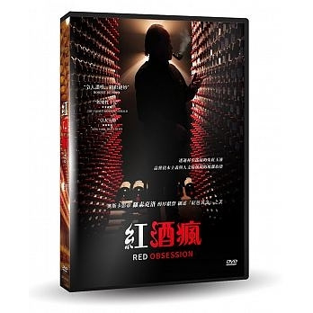 紅酒瘋 DVD Red Obsession 免運 (購潮8)