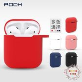 保護套防丟防震硅膠耳機不沾灰防丟蘋果耳機保護創意配件收納盒