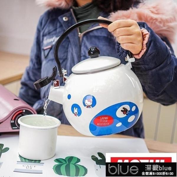搪瓷燒水壺自鳴笛壺叫壺電磁爐燃氣煤氣煲水壺大容量家用歡樂頌款KLBH5772011-16【快速出貨】