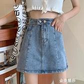 夏季裙子新款牛仔裙高腰顯瘦半身裙女小個短裙學生百搭a字裙 雙十二全館免運