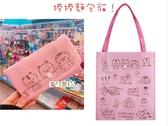 正版 捲捲麵包貓 直式不織布摺疊購物袋 手提袋 收納袋 購物袋 環保購物袋 粉色款 COCOS KS180