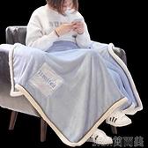 珊瑚絨小毛毯被子加厚空調毯法蘭絨毯子夏季辦公室午睡毯單人薄款 簡而美