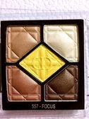 Dior迪奧經典五色眼影 #557 (7.2g) ☆全新百貨專櫃貨☆阪神宅女☆