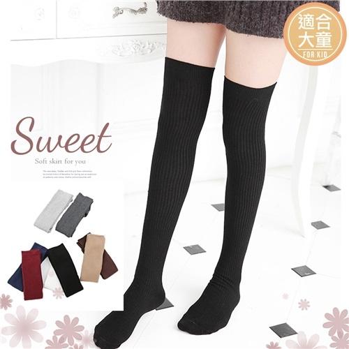 [大童可]大童少女襪~韓版學院風純色顯瘦過膝襪長筒襪-4色(單一尺寸)(P12228)【水娃娃時尚童裝】