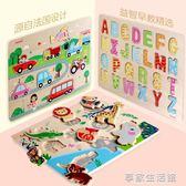 木玩世家iwood木制手抓板認知板1-2-3歲幼兒童拼圖益智早教玩具-享家生活館