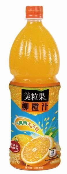 美粒果柳橙汁  1250mlx12瓶
