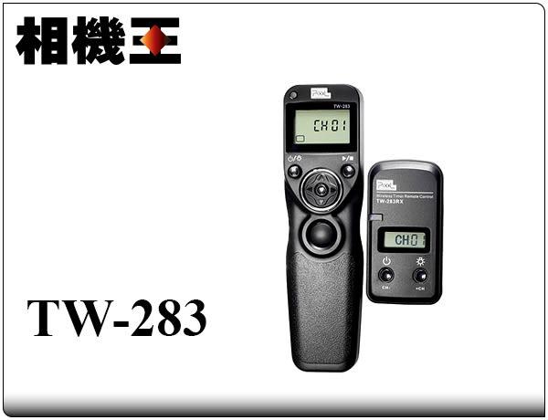 ★相機王★Pixel TW-283 N3 無線定時快門遙控器 / 快門線〔1D 5D 7D 6D 系列適用〕