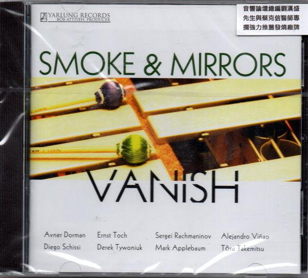 【停看聽音響唱片】【CD】SMOKE & MIRRORS:VANISH
