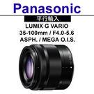 Panasonic LUMIX GX V...