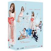 幸福選擇題 DVD (全70集/10片 ) 王心凌/謝坤達/修杰楷