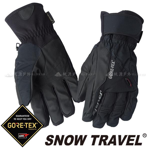 【SNOW TRAVEL 雪之旅】GORE-TEX保暖手套 PRIMALOFT 黑 AR-62 防風手套│防水手套│刷毛手套│重機手套