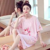 睡裙女夏季韓版清新學生可愛粉紅豹睡衣短袖純棉春秋天薄款家居服 滿天星