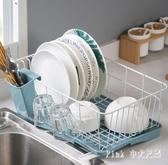 可排水鐵藝放碗架廚房碗盤瀝水架收納架餐具架子碗筷置物架收納籃 JY6861【pink中大尺碼】