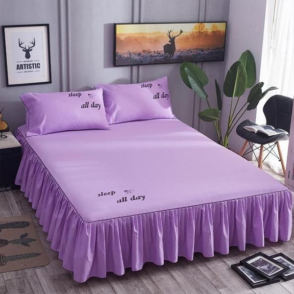 床罩 全棉床罩床裙式床套單件純棉席夢思防滑保護套1.5m1.8米床單床笠 宜品