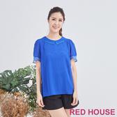 【RED HOUSE 蕾赫斯】蕾絲雪紡上衣(共2色) 任選2件899元