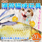【zoo寵物商城】dyy》仿真超市魚市場...