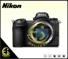 ES數位 Nikon Z6 Body 單機身 全篇幅 單眼 數位相機 單眼相機 無反相機 五軸 防手震 全幅旗艦 微單眼