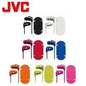 JVC 吸盤式捲線器耳道式耳麥 HA-FR21-Z 淺藍色
