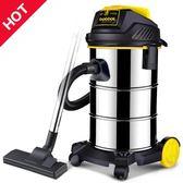 吸塵器家用強力大功率小型手持式工業超靜音地毯洗車WY【萌森家居】